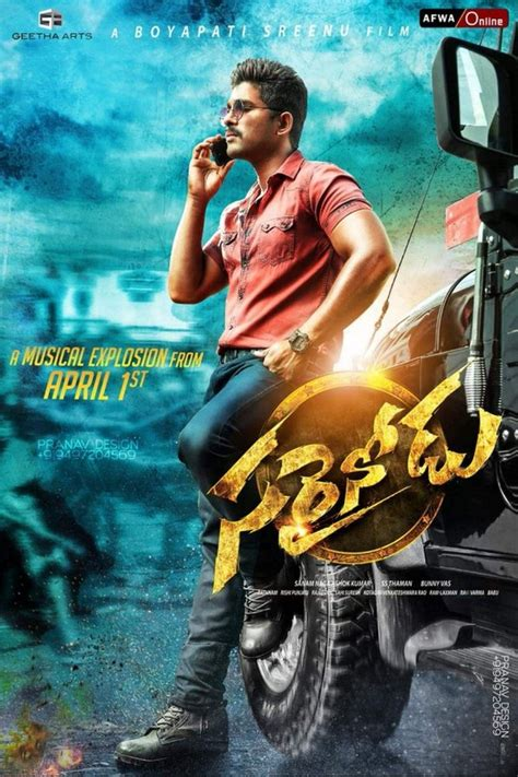 film gana full hd sarrainodu dual audio 2016 full hd movie 720p download