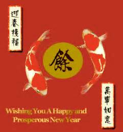 new year song gong xi fa cai february 2008 sun moon and