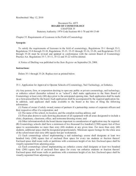 Cosmetologist Requirements by S C Code Of Regulations Chapter 35 Board Of Cosmetology