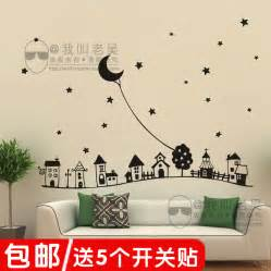 Fairy Stickers For Walls compare prices on children wall decoration online