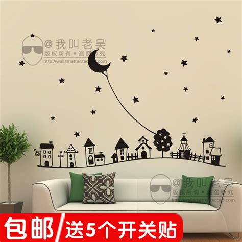 children s room wall decoration playroom