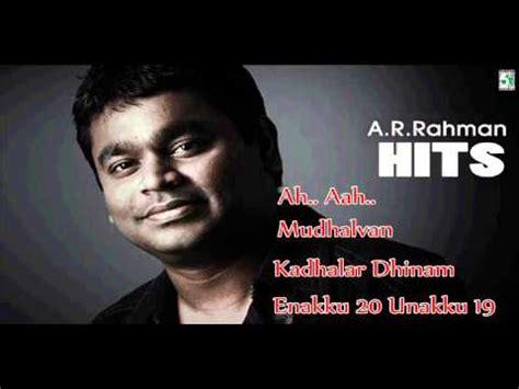 ar rahman devotional mp3 download a r rahman hits hits of a r rahman thiraialayam