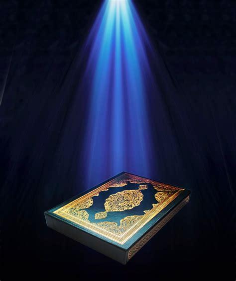wallpaper hd quran islamic wallpapers holy quran wallpaper hd