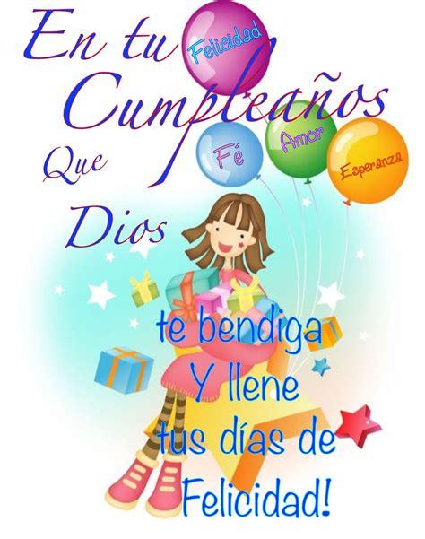 imagenes para tu cumpleaños en tu cumplea 241 os tarjetas de felicitacion pinterest