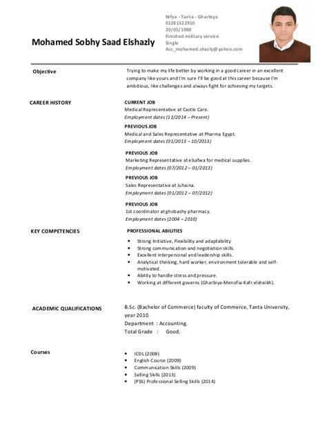 biodata format medical representative free bartender resume templates 56 images bartender resume