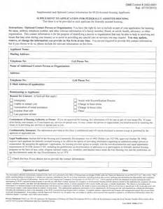 section application form how to apply for section wisata