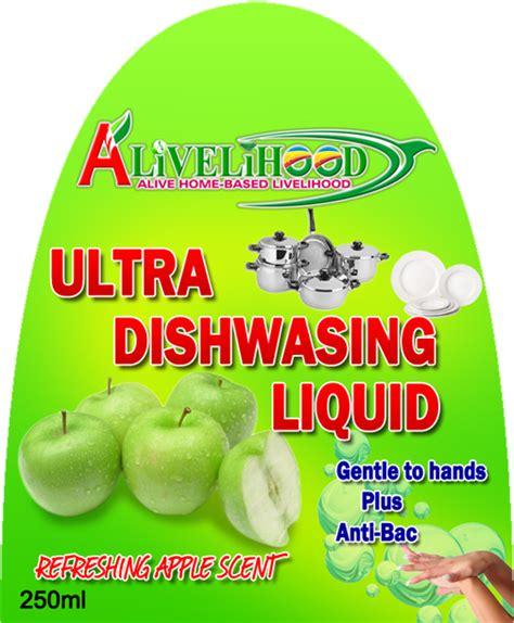 label design for dishwashing liquid alivelihood ultra dishwashing liquid tambay arts