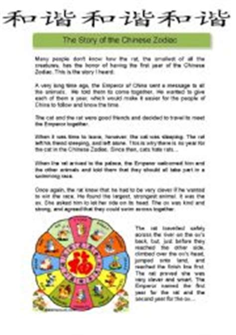 new year zodiac story teaching worksheets zodiac