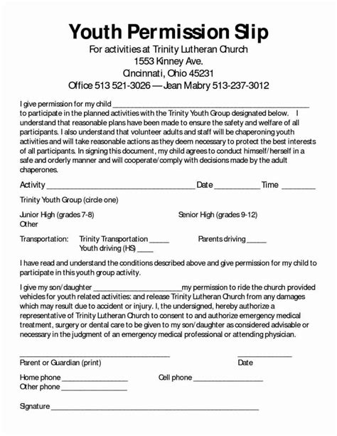 church field trip permission slip template besttemplates123