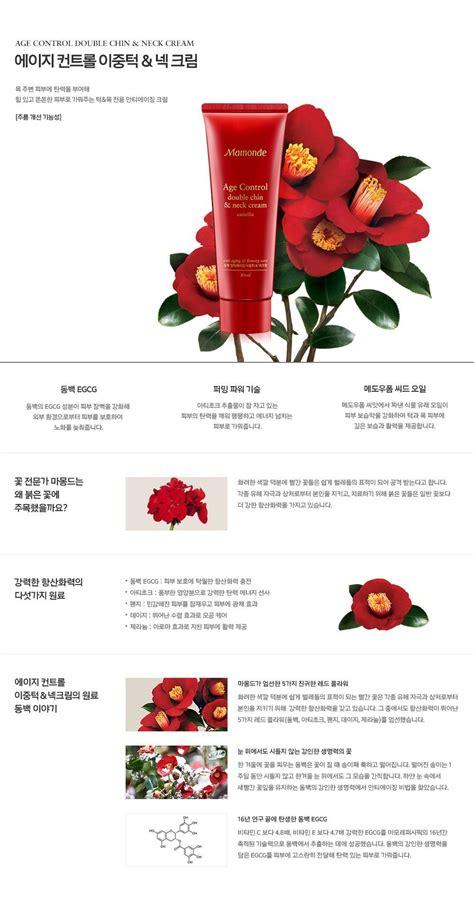 Mamonde Energy Essence 25ml mamonde age korean care shop malaysia