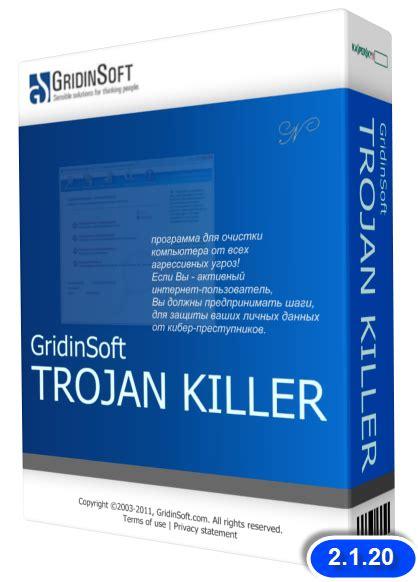 best free trojan killer orkey