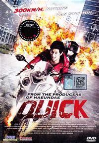 film korea quick quick dvd korean movie 2011 cast by lee min ki kang