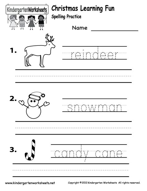 kindergarten christmas worksheets christmas spelling