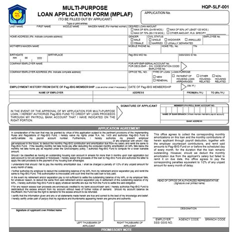 how to apply a housing loan at pag ibig bpi housing loan application form 28 images sba loan