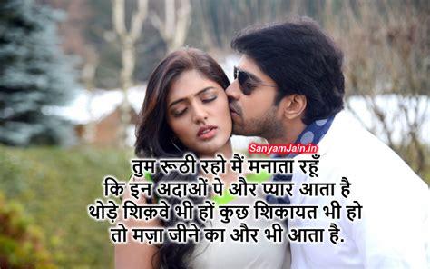 wallpaper couple judai hindi shayari dil se