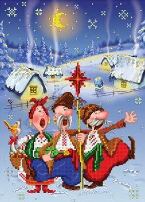 printable ukrainian christmas cards 133 best ukrainian christmas images on pinterest