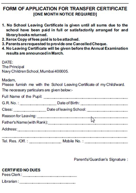 Transfer Certificate Letter In Kannada Navy Children School Transfer Certificate