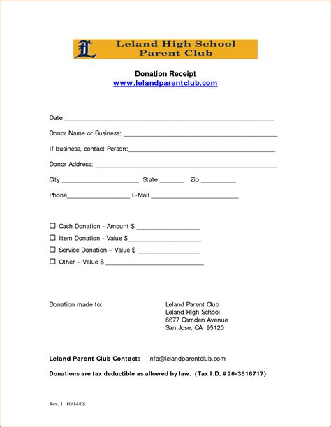 7 church donation receipt template budget template letter
