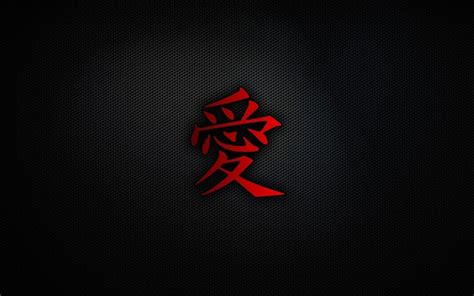 cool japanese wallpaper cool japanese sign wallpaper free desktop backgrounds and