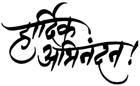 चकल च भ जण Chakli Bhajani In Marathi Thalipeeth Bhajani In Marathi Seterms Com