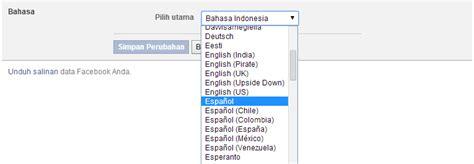 cara merubah paket bbm di telkomsel cara ubah paket fb bbm work 100 cara terbaru merubah nama