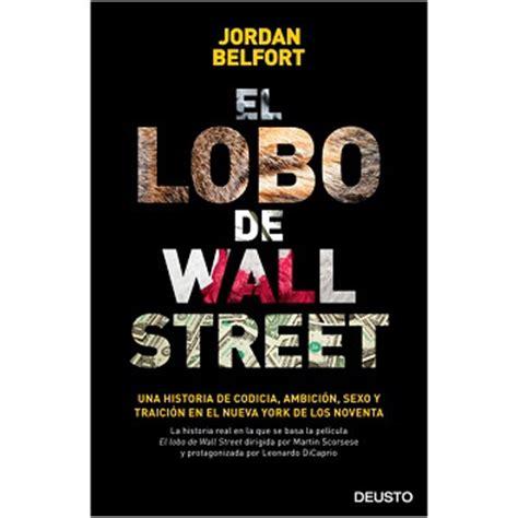 libro el lobo de los los 10 mejores libros para emprendedores 2 descarga gratis