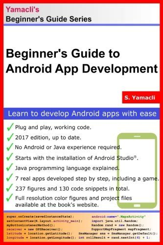 android development pdf beginner s guide to android app development 2017