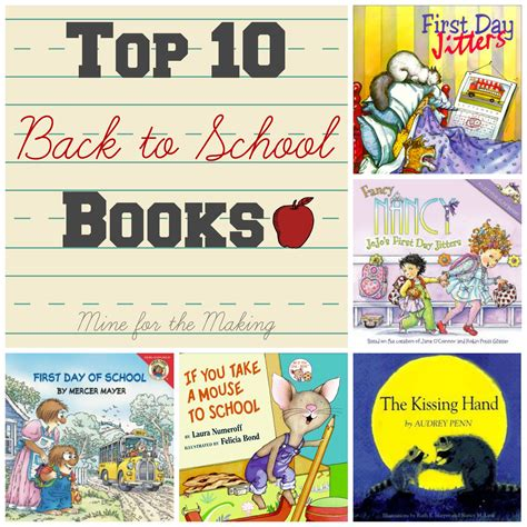 back to school picture books tot school tuesday top 10 back to school books mine for
