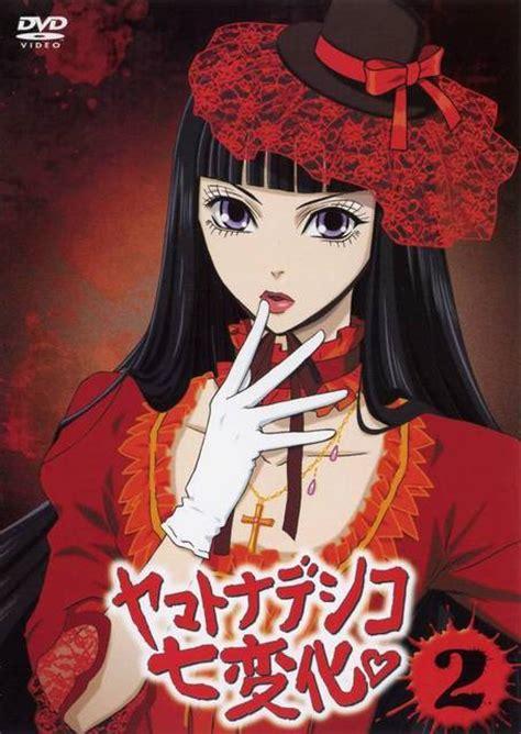 sunako nakahara sunako nakahara wallflower wiki