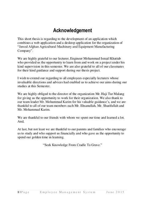 acknowledgement thesis library system acknowledgement thesis library system a thesis submitted