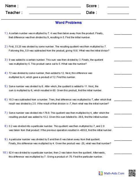 two step word problems worksheets printables two step word problems worksheets mywcct