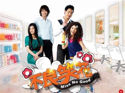 film terbaru wilber pan wilber pan movies actor singer taiwan