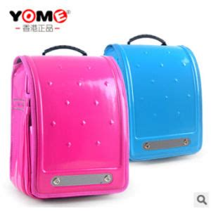 Ransel Daily Backpack Rayleigh Bag china ransel japan korean student pu school bags backpack with high quality randoseru china