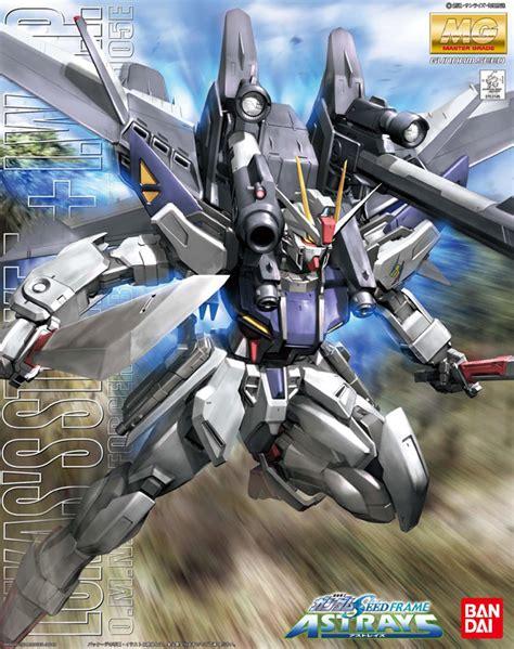 Mg Lukas Strike Iwsp Gundam mobile suit gundam seed destiny astray r b