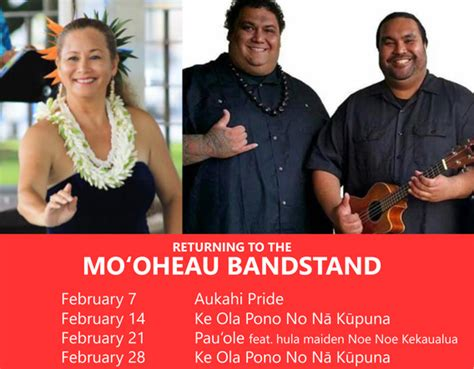 Hilo Join 1 february 2017 hilo hula tuesdays destination hilo