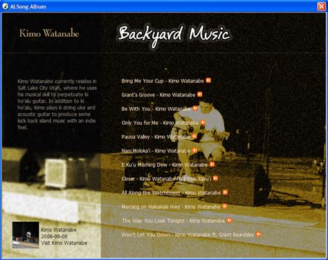 Backyard Lyrics by Backyard Band Free Downloads 2017 2018 Best Cars Reviews