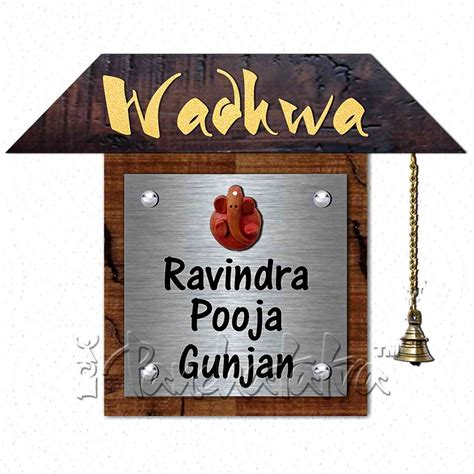 buy house shape name plate design with lord ganesha