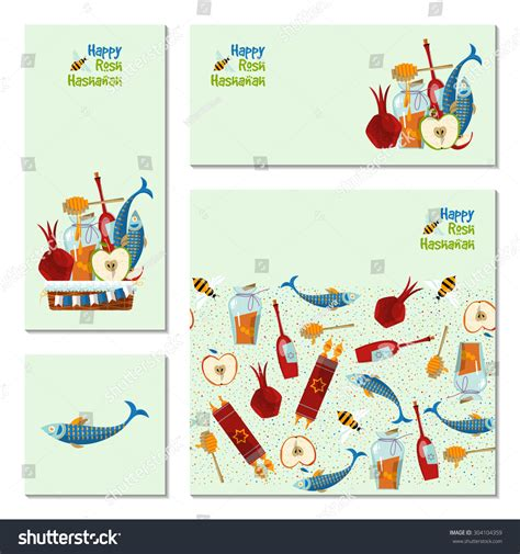 rosh hashanah cards templates 4 universal cards happy rosh hashanah new year