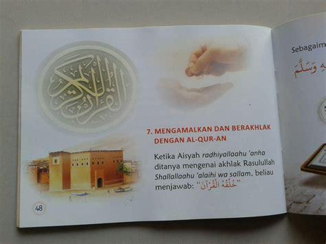 Wahai Adik Adik Cintailah Orangtuamu buku saku wahai adik adik cintailah al qur an