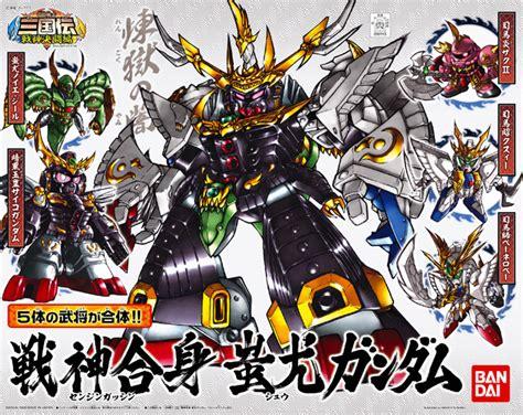 Gundam Sd Blitz Kingdom ngee khiong 1 100 nebula blitz gundam box