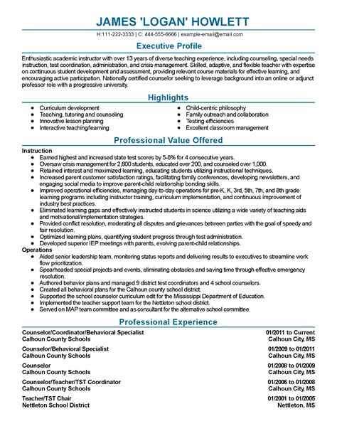 materials manager job description template workable