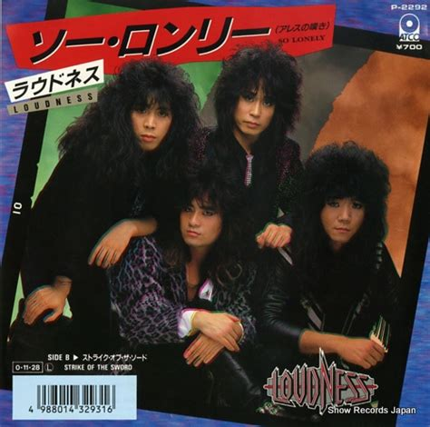 Vinyl Loudness Thunder loudness records lps vinyl and cds musicstack