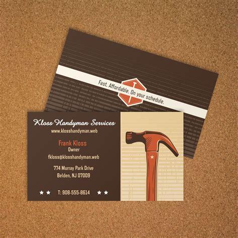 E Print Business Cards