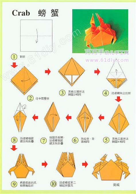 How To Make An Origami Crab - simple origami paper crab origami simple