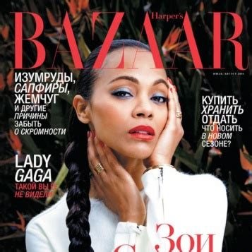 Fab Site Bazaarelitecom by Magazine Fab Zoe Saldana Rocks The Cover Pages Of