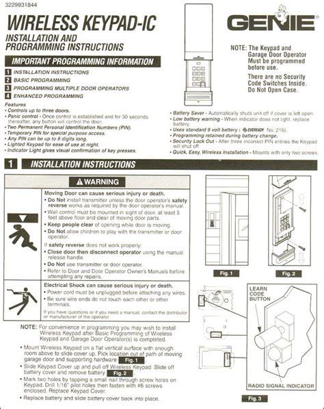 How To Program A Genie Garage Door Keypad Doorco Programming Genie Digital Wireless Keypad 00001033