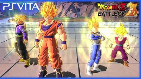 dragon ball vita wallpaper ps vita dragon ball z battle of z official gameplay
