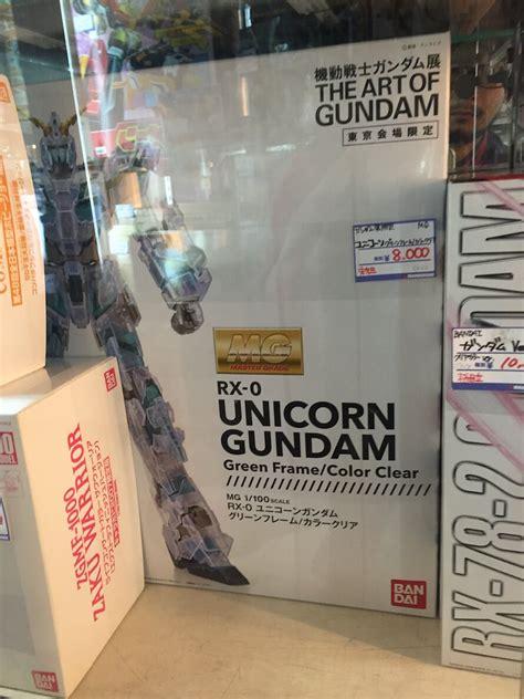 Gopro Di Jepun unicorn gundam clear mg mandarake akihabara fariz izhan fariz izhan