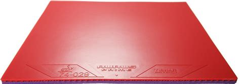 tibhar aurus prime table tennis rubber