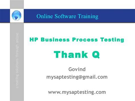 sap tao 2 0 sap erp testing sap testing hp alm training sap tao online trainings sap erp testing erp testing hp alm
